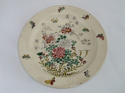 Japanese Antique 19 C Satsuma Stoneware Enameled Floral and Butterflies Plate
