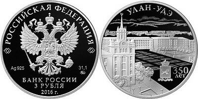 2016 Russia 3 R Silver Proof Coin Ulan-Ude