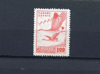 "Republic of China 1968 Scott # 1566  ""Flying Geese"""