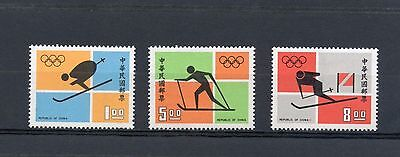 "Republic of China 1972 Scott # 1755-1757  ""11th Winter Olympic Games Sapporo"""