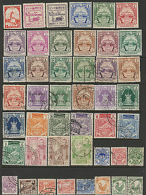 Burma Myanmar, selection of 59 stamps mint or used