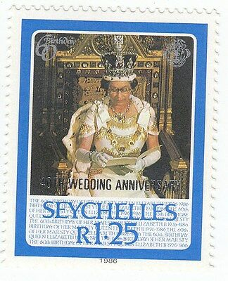 SEYCHELLES 1.25 RUPEES 40th WEDDING ANNIVERSARY STAMPS UNUSED