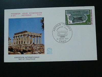 art and philately Arphila 1975 archaeology in Greece temple FDC 57527