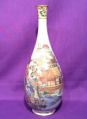 Carlton Ware Lustre and Enamel Tall Bottle Vase Chinoiserie with Love Birds