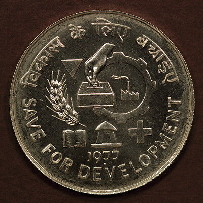 """India 50 Rupees 1977-(B) """"FAO - Save For Development"""" Silver BU+"""