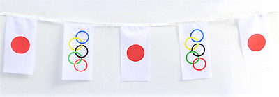 Olympic Games IOC & Japan Tokyo 2020 Polyester Flag Bunting - 5m with 14 Flags