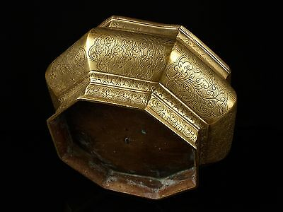 East Java - A 19th c. Finely Decorated Cast Brass Betel (Sirih) Bowl.