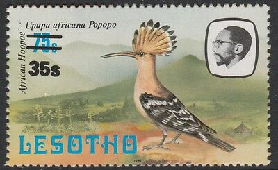 Lesotho (1266) - 1986 HOOPOE Provisionall with VARIETY  unmounted mint