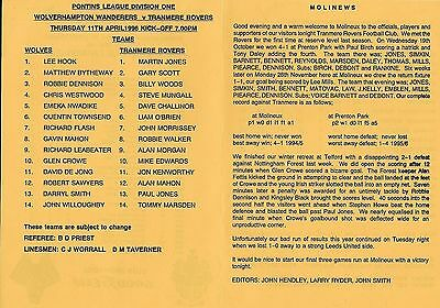 Football Programme WOLVES RESERVES v TRANMERE ROVERS RESERVES Apr 1996