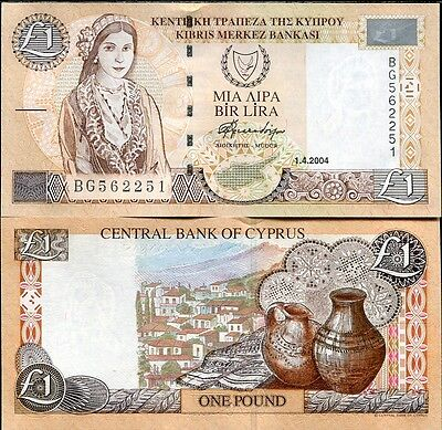 Cyprus 1 Pound 2004 P 60 Unc Lot 5 Pcs