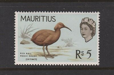 MAURITIUS BIRDS 289 Rs5 red rail mint 1965