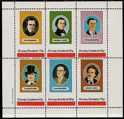 GB Locals - Grunay (1353) - 1982 COMPOSERS perf sheetlet unmounted mint