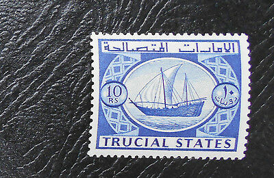TRUCIAL STATES 1961 10r SG 11 MLH