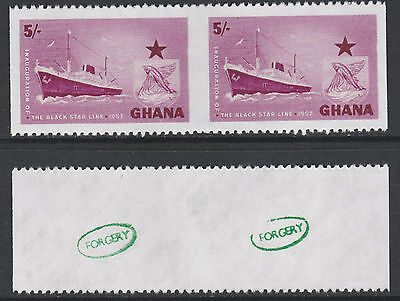 Ghana (1419) 1957 Black Star 5s vert perfs missing -  a Maryland FORGERY unused