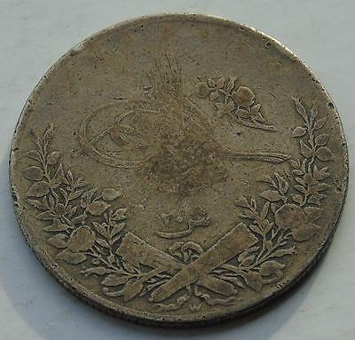 Egypt 20 Qirsh, large Silver Coin 40mm 26.75 grams, late 19thC or Early 20thC