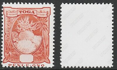 Tonga (1424) 1897 Coral 6d blank value tablet  -  a Maryland FORGERY unused