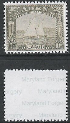 Aden (1438) 1937 Dhow 10r -  a Maryland FORGERY unused