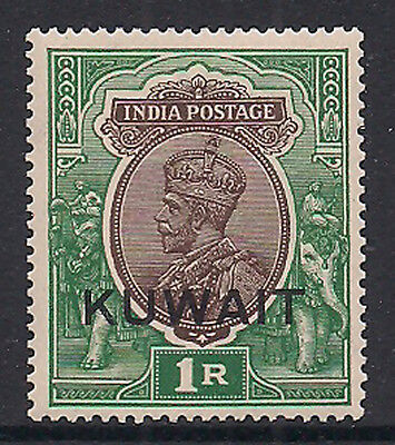Kuwait 1929 1r Chocolate & Green (Sg 25) MLH £80/ $100