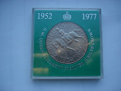 Queen Elizabeth II JUBILEE CROWN Coin 1977 in case