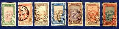 Tunisia 1906 #Q1/Q9-Parcel Post Early Issue-GROUP OF 7-Used