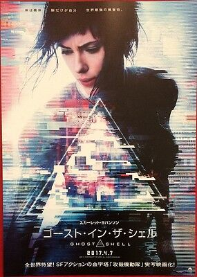 Ghost In The Shell Original Japanese Chirashi Mini Poster Live Action Gits