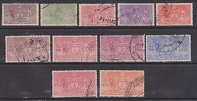 Nepal 1959 Coat of Arms Service Complete Set to 2 Rupees Very Fine Used