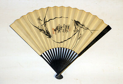 ChineseFolding Fan Painting with Calligraphy 清代文人用扇