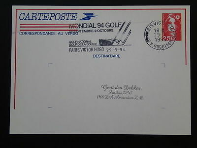 golf world cup 1994 postmark on cover 66732