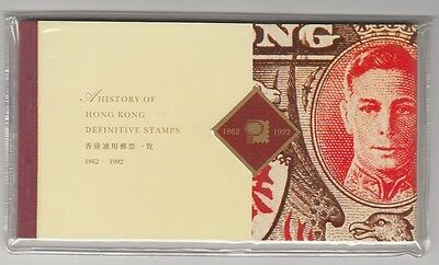 N. Hongkong  654 ff  History of Hongkong Definitives  Markenheftchen   ** (mnh)