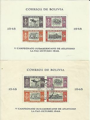 Bolivia 6.Early Souvenir Sheets mint/used.Good block value.Very low start
