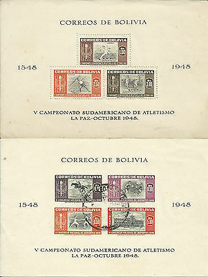Bolivia 4.Early Souvenir Sheets mint/used.Good block value.Very low start