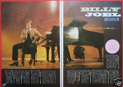 Billy Joel 1983 Clipping Japan Magazine Os 9A 2Page