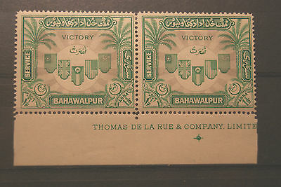 Commonwealth Stamps. 1946 BAHAWALPUR 'VICTORY' ISSUES. UMM.