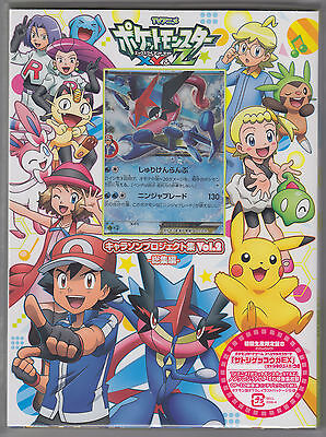 Pokemon XY&Z Character Song Project Vol.2 First Limited Edition B Japanese