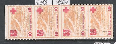 Dominican Republic Red Cross SC RA1 Strip of Four Imperf Between MNH (8dna)