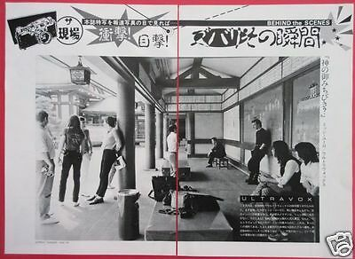 ULTRAVOX in JAPAN MIDGE URE 1983 CLIPPING JAPAN MAGAZINE ML 9A 2PAGE