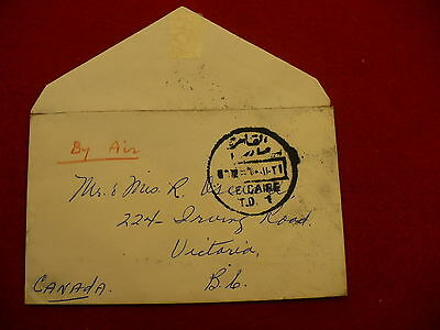 UAR United Arab Republic stamps air mail envelope P261