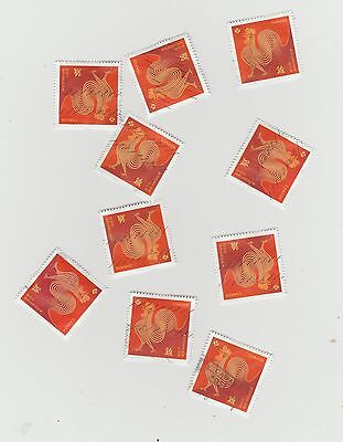 Canada 2017 Lunar New Year of Rooster  (P) 10 Used Stamps