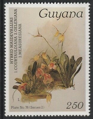 Guyana (1730) - 1985 ORCHIDS series 2 plate 76 UNLISTED value mnh