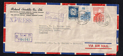1970 Taipei, Taiwan regististered cvr. to Colchester.