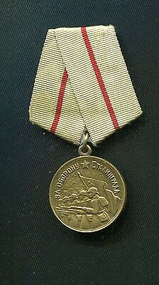 USSR WW-II State Awarded Combat Medal DEFENCE of STALINGRAD