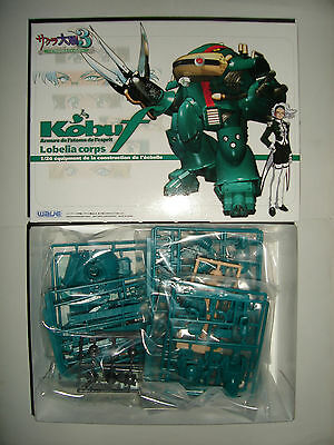 Wave 1/24 scale Kobu (Koubu) F Lobelia model kit from Sakura Wars (Taisen) 3 OOP