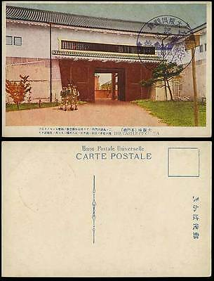 Japan Old Postcard OSAKA CASTLE DOOR Soldiers with Guns