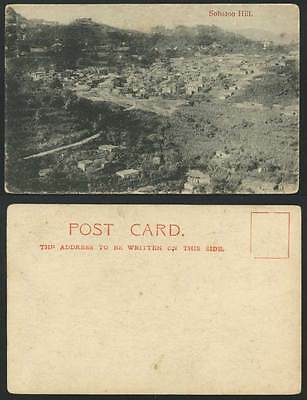 India Old Postcard SOBATOO HILL - Panorama General View