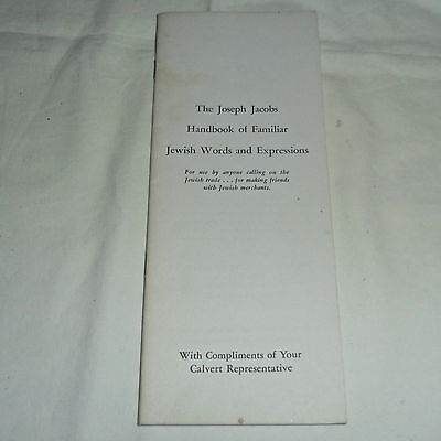 Calvert Distillers Advertising - Joseph Jacobs Handbook of Familiar Jewish Words