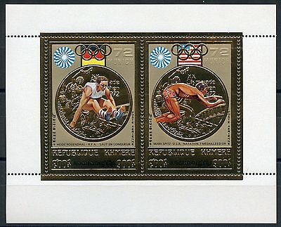 CAMBODIA MONTREAL OLYMPICS  SC#C39a  SHEET OF TWO  GOLD FOIL  MINT NEVER HINGED