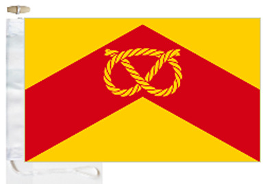 Staffordshire County Courtesy Boat Flag Roped & Toggled