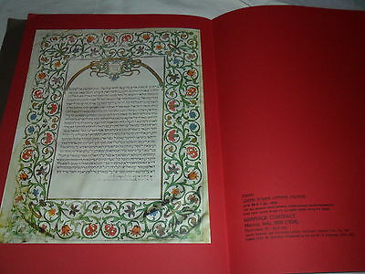 The Jewish National and University Library, 11 reproductions of manuscripts