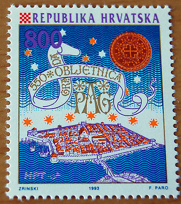 550 Years Anniversary Of Prague Croatia 2003 Stamp MNH