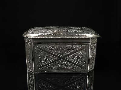 An Inscribed 19th c. Malay Silver Betel (Sirih) Box.